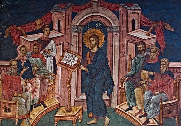 Isus-u-hramu