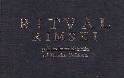 Negdašnji obrednici, korišteni na području današnje istočne Hrvatske i Srijema (3): Krajevni obrednici