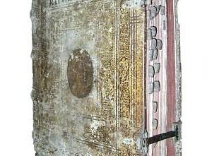 Negdašnji obrednici, korišteni na području današnje istočne Hrvatske i Srijema (2): Rimski obrednici