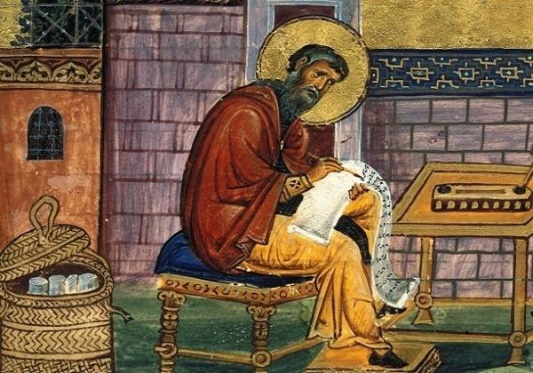 Sveti Ivan Damaščanski