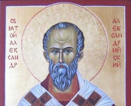 Sveti Aleksandar iz Aleksandrije i arijanizam