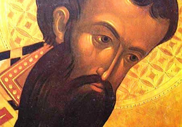 Sveti Bazilije Cezarejski