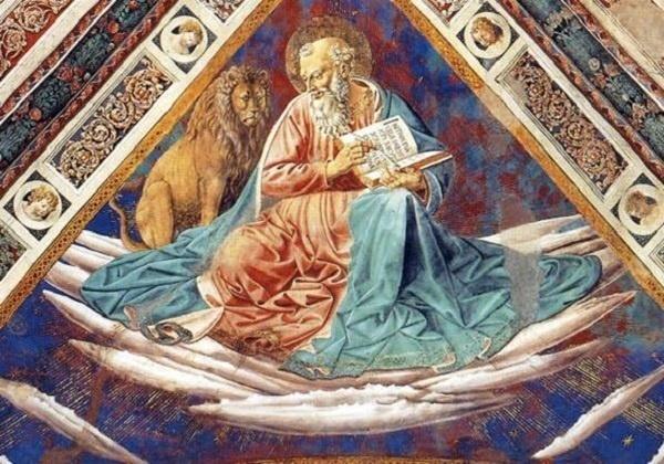 Blagdan svetoga Marka i blagoslov polja na Markovo