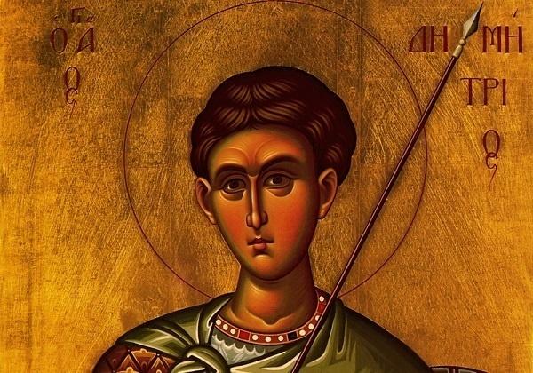 Liturgijski spomen svetog Dimitrija