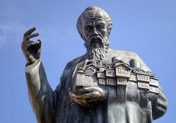 Sv. Klement Ohridski