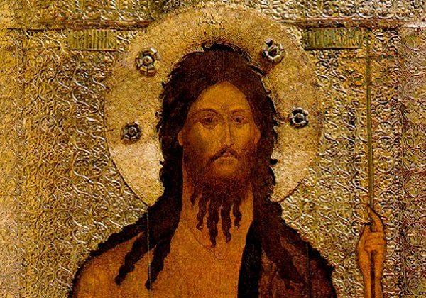 sveti-ivan-kristitelj