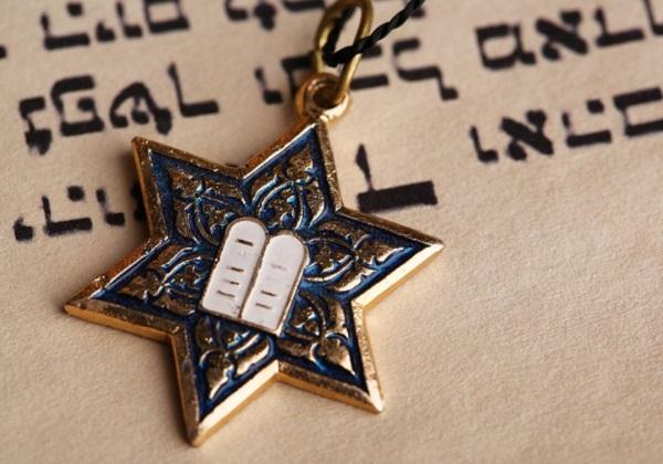 Židovstvo – objavljena monoteistička religija
