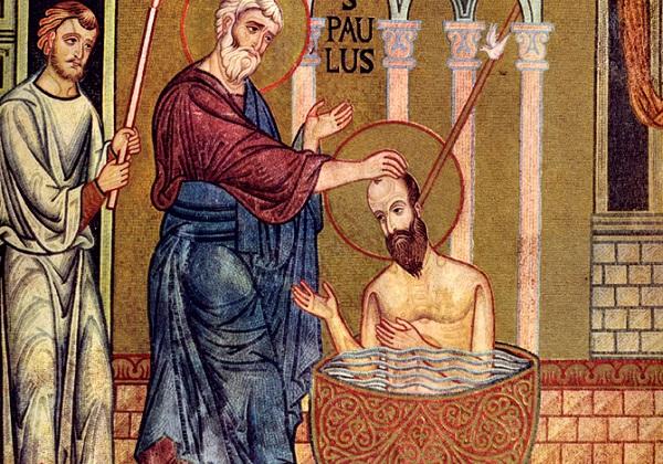 Pregled novozavjetne nauke o krstu