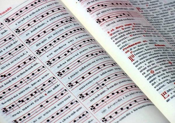 Euharistijsko slavlje prema Misalu iz 1962. i Misalu iz 2002. (13. dio)