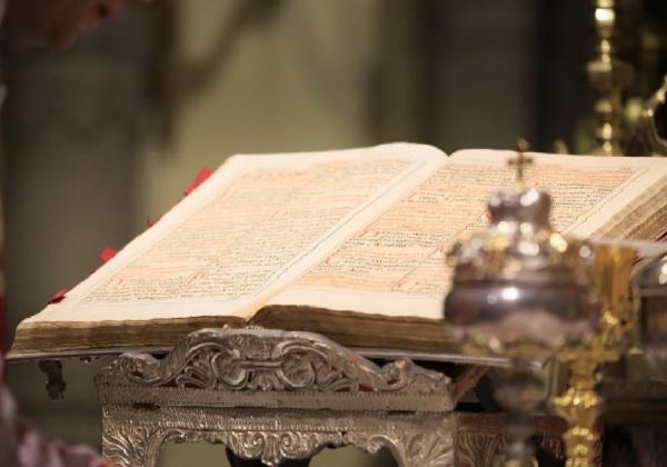 Euharistijsko slavlje prema Misalu iz 1962. i Misalu iz 2002. (14. dio)