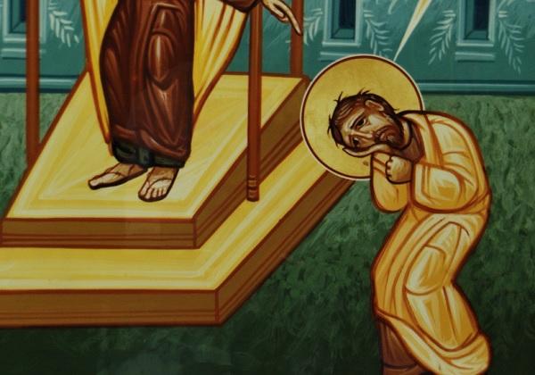 Kršćanstvo nepomičnosti
