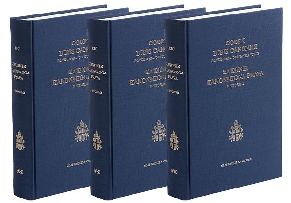 Promjene u Zakoniku kanonskog prava